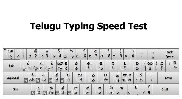 online telugu type writing