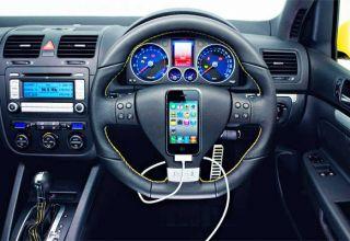 car gadget